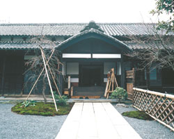 The House of Mishima Lunar Calendar Publisher